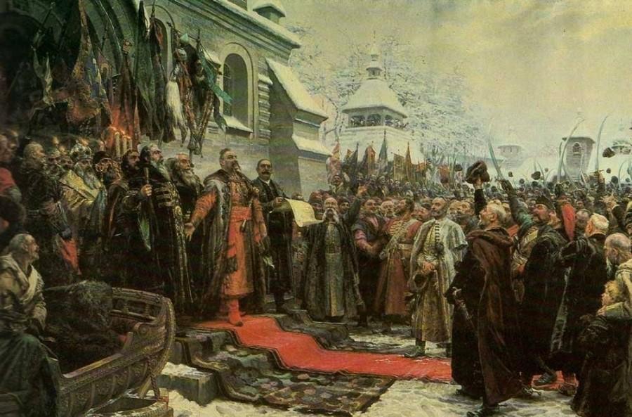 Переяславская рада. Это было воссоединение Украины с Россией или начало очень больших проблем?