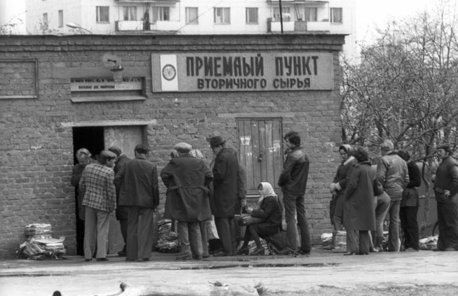 Почему в позднем СССР так ценилась макулатура?