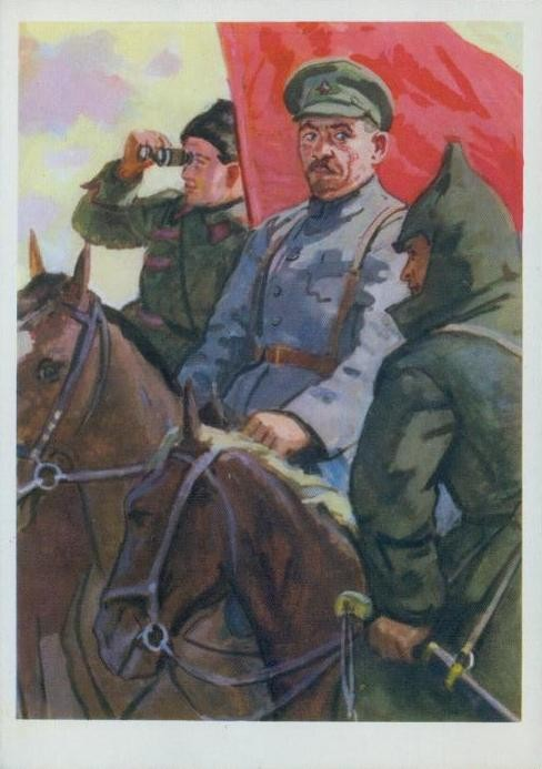 Гражданская война открытка, утро роднулька
