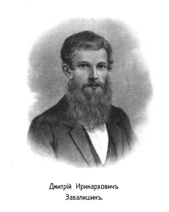 Декабрист, которого сослали из Сибири в Европу