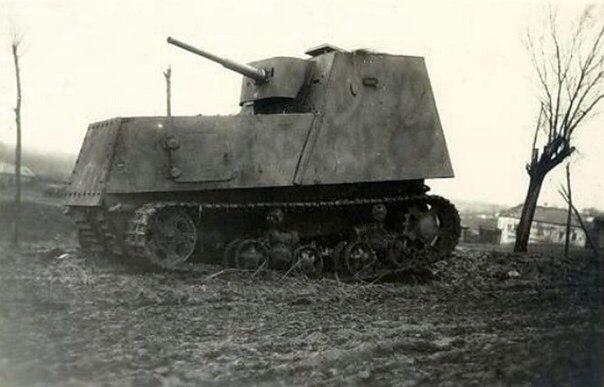 Тот самый танк «На испуг»