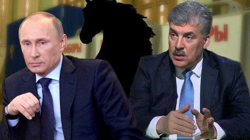 По поводу возможных дебатов Путин-Грудинин