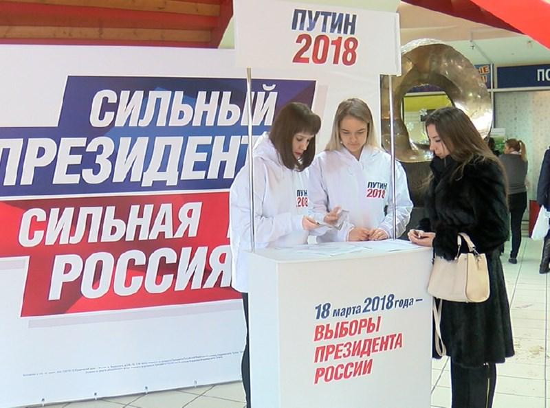 Штаб Путина уже собрал более полумиллиона подписей