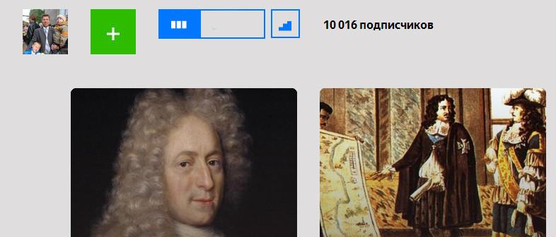 10 тысяч подписчиков на Дзене. Достижимо