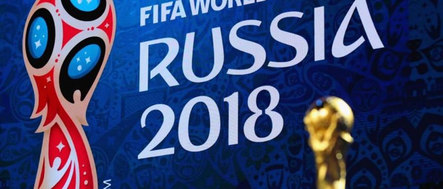 Скромные райдеры футбольных сборных на ЧМ-2018