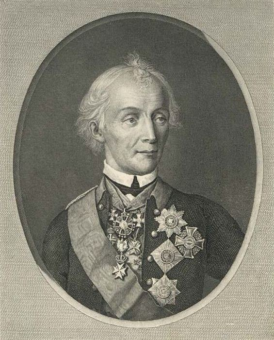 As a freak Suvorov, when he was made field marshal Suvorov, after, after the generalissimo, field marshal, literally, the child, arranged, chairs, began, jump, everyone, jump, future, last name, called, Suvorov, new, general, sentenced
