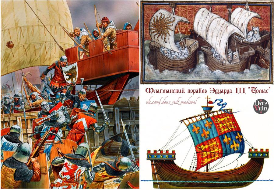 Как английские рыцари разгромили французский винный флот и сбили в Англии цены на вино