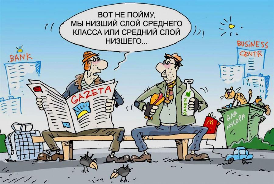 ВТБ отнес 99% россиян к нищебродам