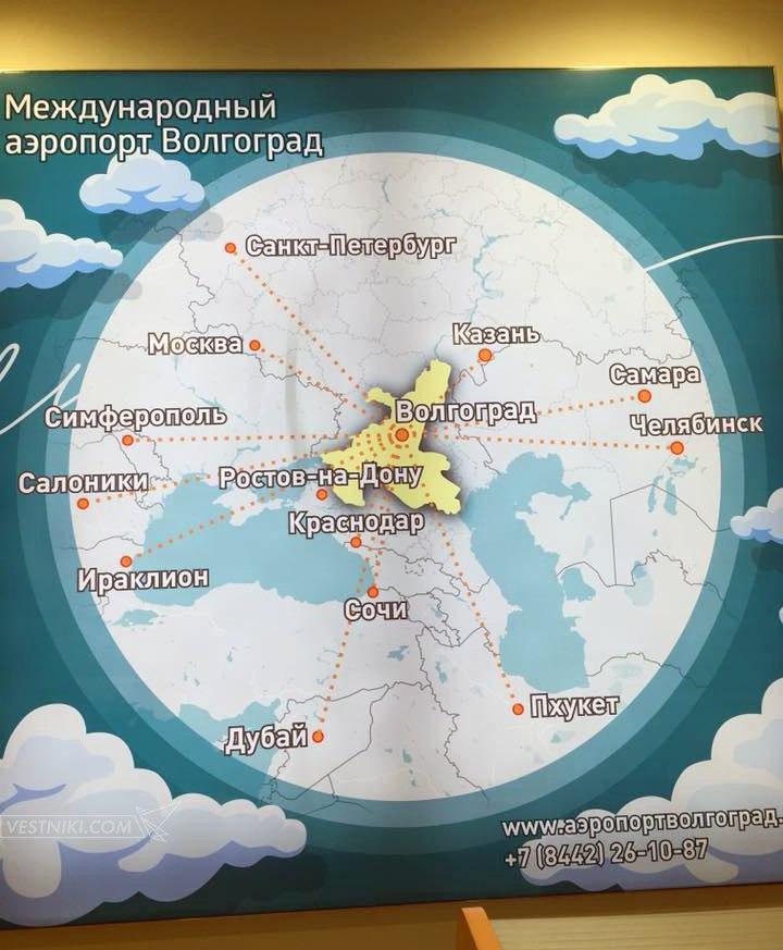 Дизайнеры волгоградского аэропорта сказали новое слово в географии. Симферополь теперь в Молдавии!