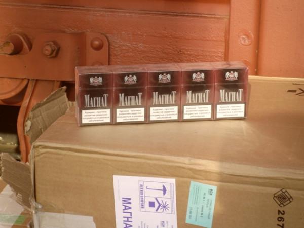 сигареты _Магнат_