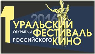 логотип кинофестиваля согласованный цветной