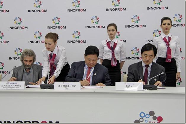 Соглашение с Гонконгом