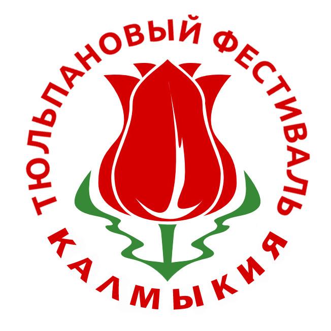 Kalmykia Tulip festival