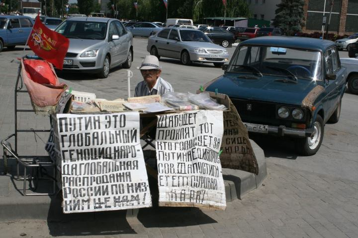 Морозовск-дед