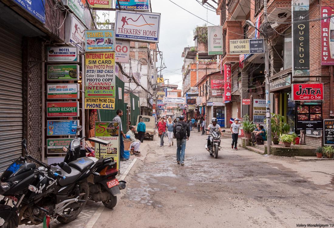 Kathmandu-1-3