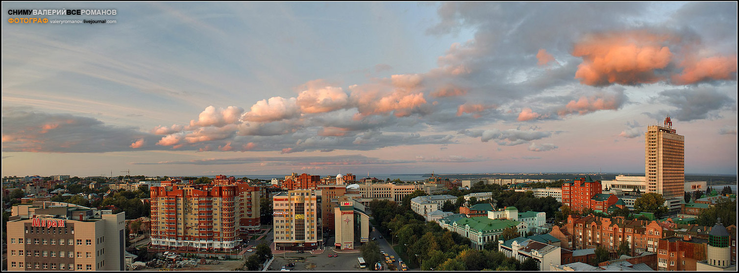 фото ульяновска летом