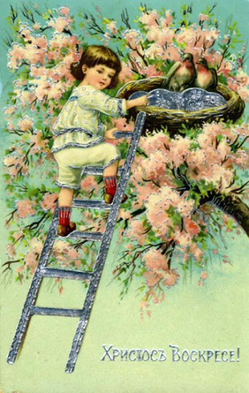 Старинные открытки с детьми поздравления с добрым утром