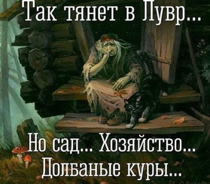 https://ic.pics.livejournal.com/valerytim/12338321/134589/134589_900.jpg