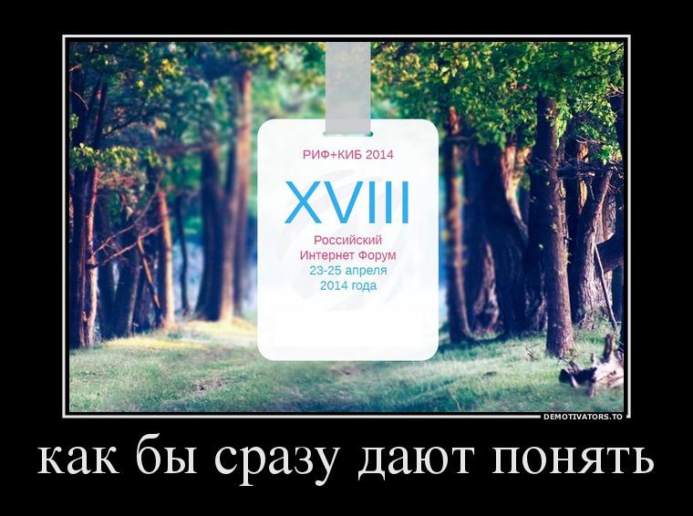 683361_kak-byi-srazu-dayut-ponyat_demotivators_to