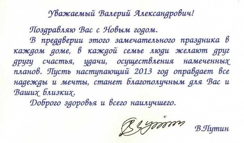 Путина[2]