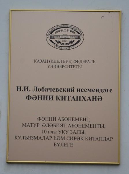 kaz04