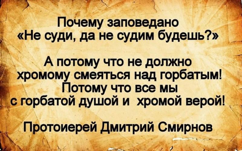 Фото из открытого источника yandex.ru