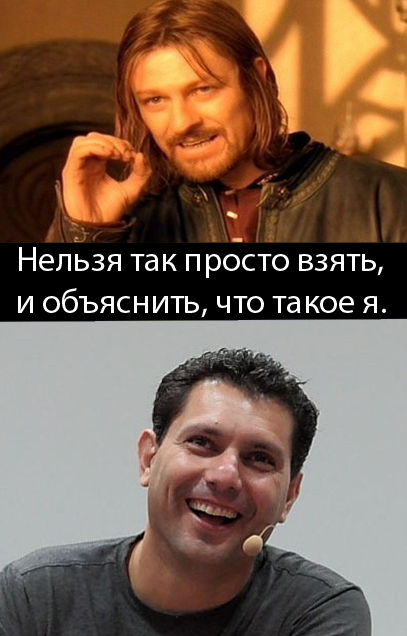 borom_vs_cesar