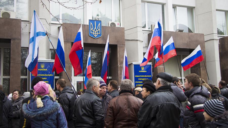 украина крым
