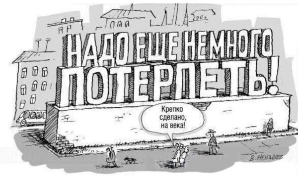 Бесчеловечный московский коронавирусный эксперимент над людьми