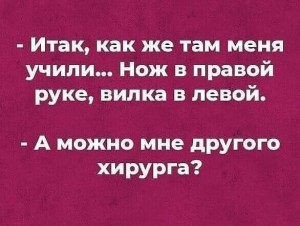 FB_IMG_1593635537856.jpg