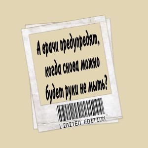 FB_IMG_1594667576336.jpg