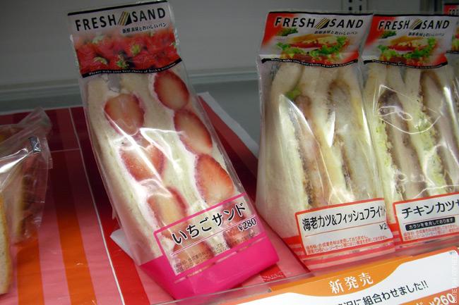 Гигантский японский пост