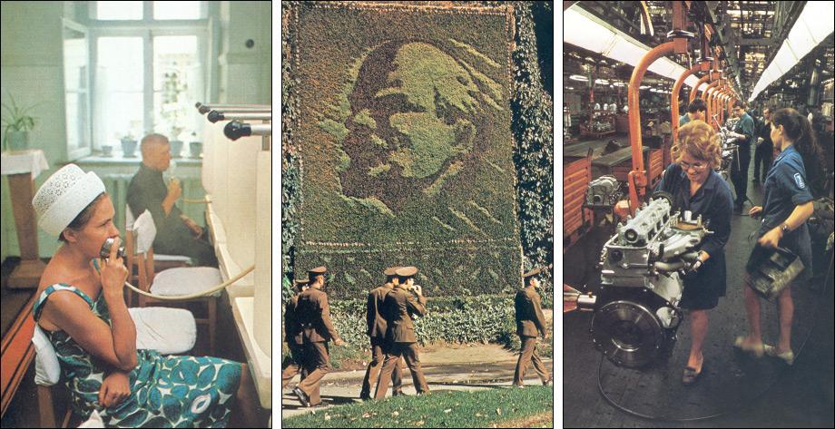 «Путешествие по России: Советский Союз сегодня»