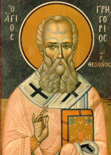 07-Свт. Григорий Богослов