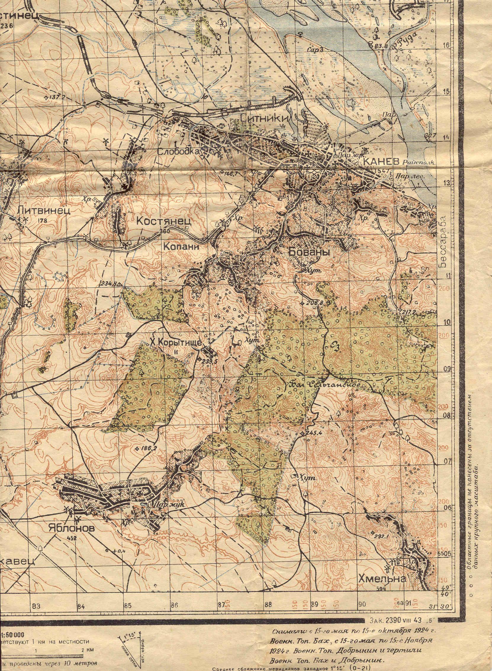 Карта, Канев
