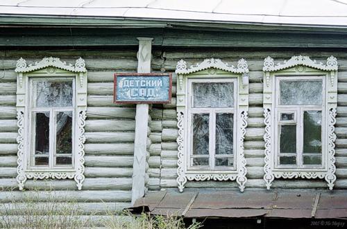 Юрьев-Польский район (Лучки), Д7
