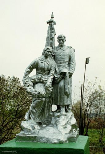 Памятники в тверской области цена на памятники омск мск