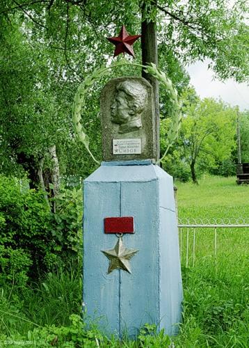 ВП352 Нерль (Тейковский район), Сизов Б.И.