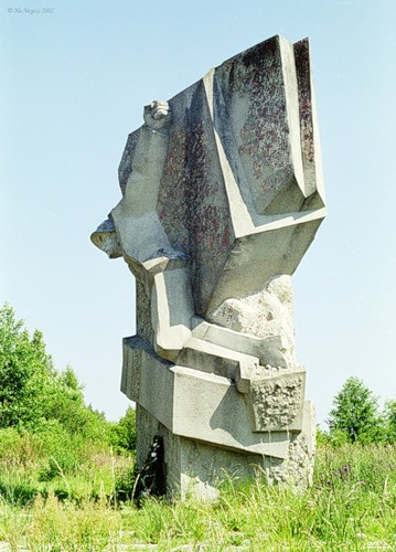 Бетон селихово конаково сколько гравия нужно на куб бетона для фундамента