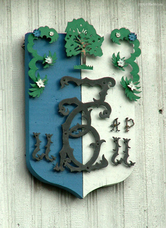 Вязники, дом с гербом