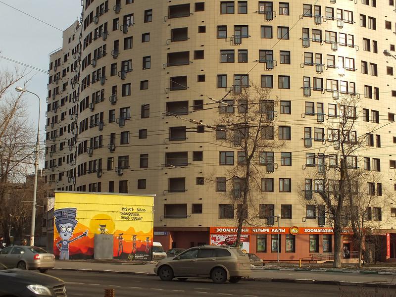 25.02.2015 Восточная ул.