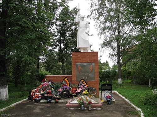 Парфеньево, воинский мемориал