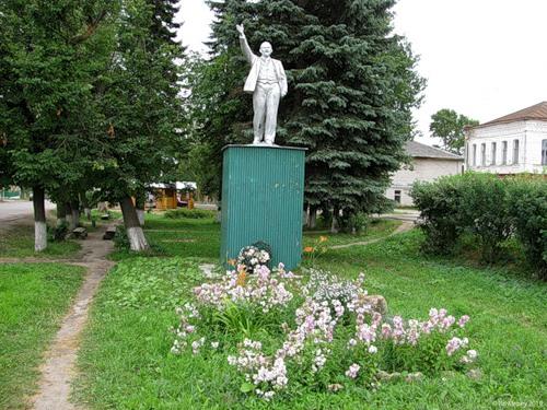 Парфеньево, Ленин
