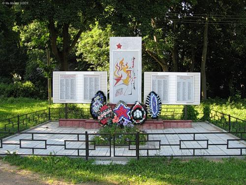Новоалександровский, воинский памятник