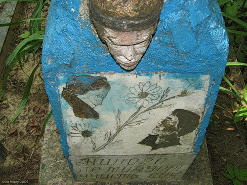 Новоалександровский, на кладбище