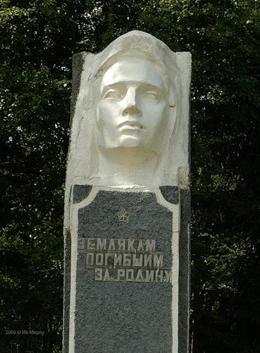 Лесное, воинский памятник