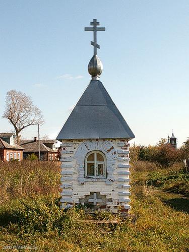 Часовня в Стрелке, установленная в 2000 г. потомками А.И. Бибикова