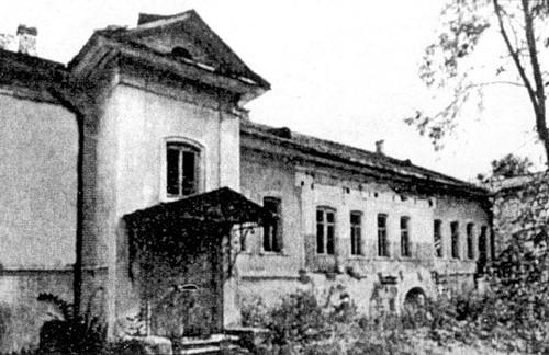 Борщёвка, главный дом в 1990-е