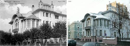 Особняк И. А. Миндовского (Поварская ул., 44). Сто лет спустя.