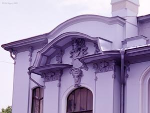 Особняк И. А. Миндовского (Поварская ул., 44) в 2004 г.